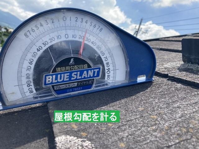 屋根の勾配を勾配計で計る