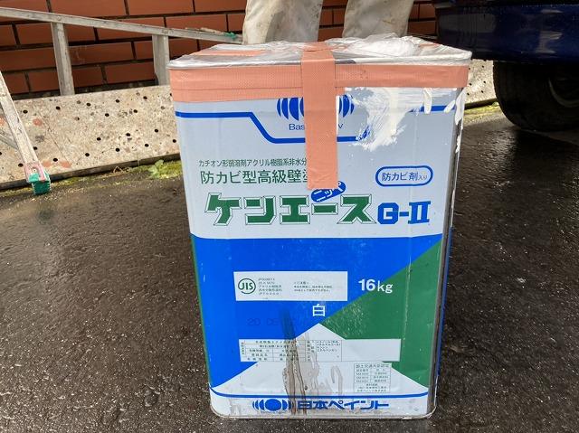 那珂市の現場で使用した防カビ塗料