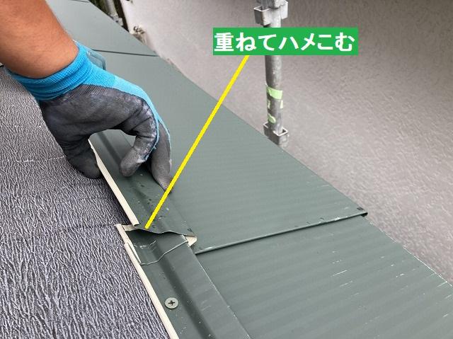 重ねてハメこむガルバリウム鋼板屋根材