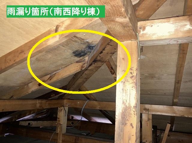 小美玉市の雨漏り工事相談は、屋根裏調査で防水シート破損が判明