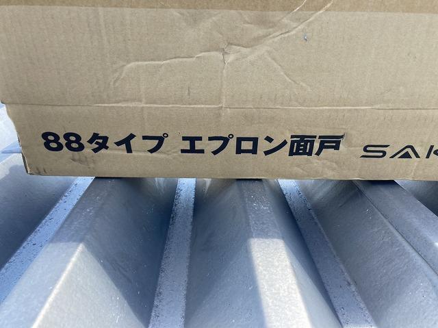 88折板タイプの梱包されたエプロン面戸