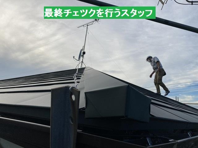 屋根工事完了後の最終チックを行う街の屋根やさん水戸店のスタッフ