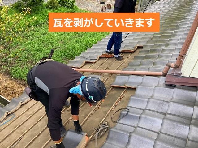 那珂市で屋根リフォームの葺き直し