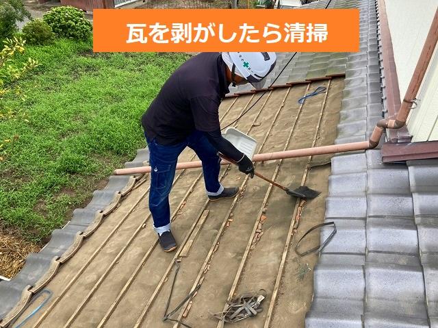 那珂市で屋根葺き直しの為瓦を剥がします