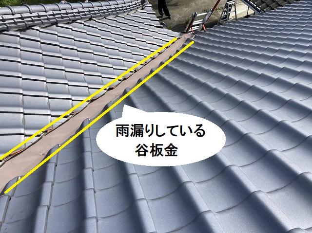 常陸太田市で瓦屋根の谷板金修理!雨漏りを止める工事です