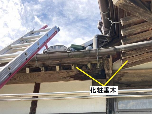 入母屋化粧作りの屋根に梯子を掛ける