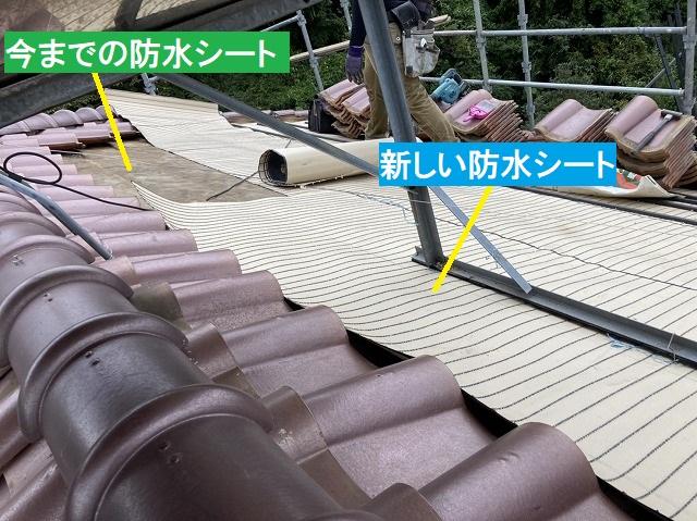 古い防水シートの上から新しい防水シートを施工