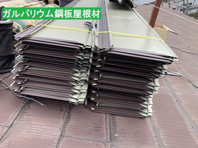 小美玉市のカバー工法現場で使用するガルバリウム鋼板