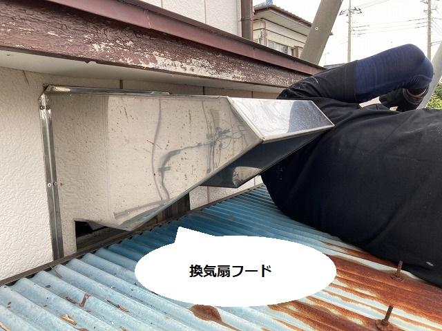 霧よけ軒天を補修する為に下屋根に寝そべり作業する職人