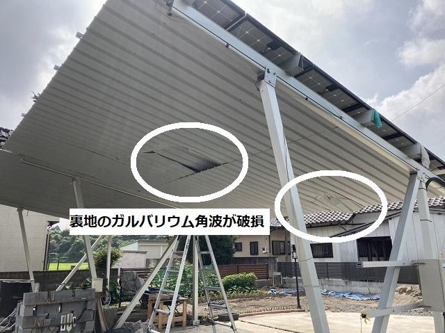 那珂市で破損した太陽光搭載ガレージ