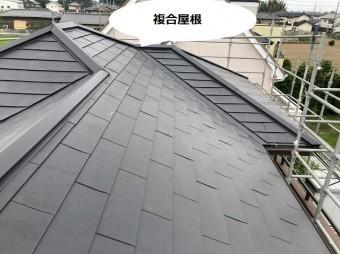 ガルバリウム鋼板でカバー工法を行った複合屋根