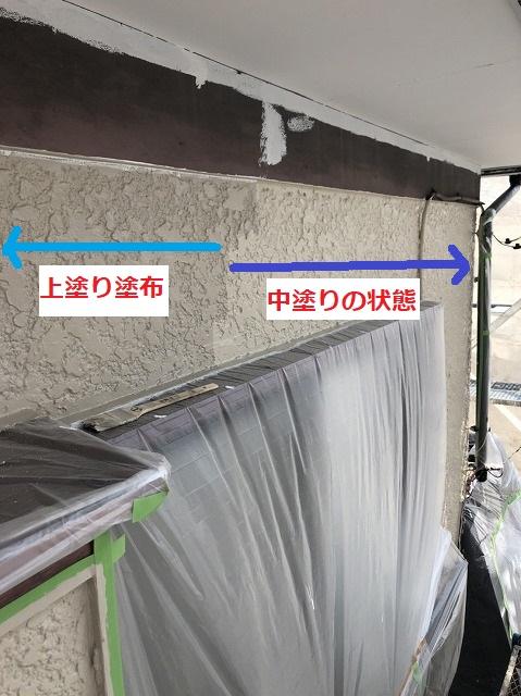 小美玉市の塗装現場で上塗り面と中塗り面を比較