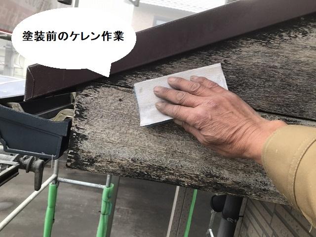 塗装前に木製破風板にヤスリをかけてケレン