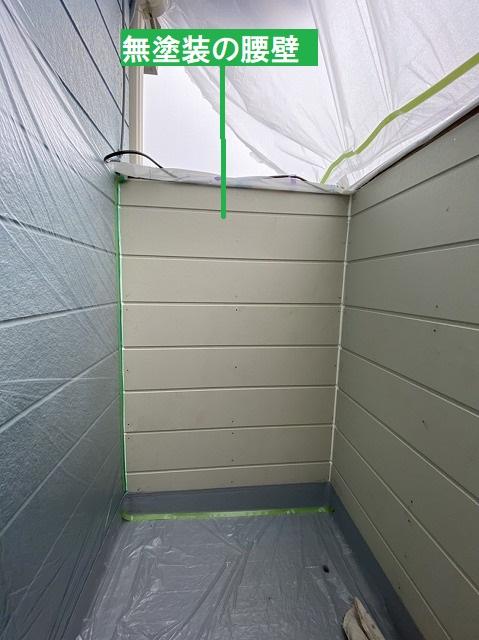 塗装していない状態の無塗板