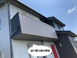 塗り替え前の茨城県近郊の現場の外壁