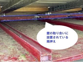 日立市の縦葺き屋根の上に設置された後付けベランダ下