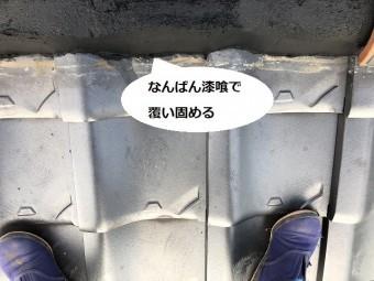 耐震棟の土台を南蛮漆喰で覆い固めた画像