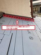 石岡市ガルバリウム鋼板でできた空間