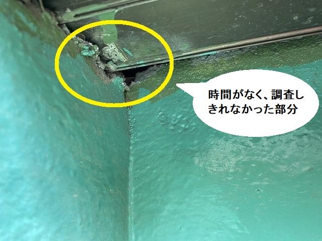 時間が無く調査しきれなかった戸袋と外壁の緩衝部の破損