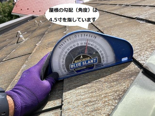 水戸の化粧スレート屋根に勾配系をかざすと4.5寸勾配を指している