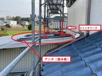 八千代町にて波板の上にアンチを敷き施工する足場職人