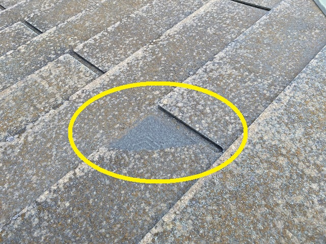 水戸市の3階建て住宅の屋根材であるスレート破損部