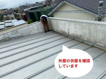 水戸市のパラペット屋根雨漏り調査で外壁の状態も確認していきます