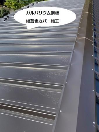 茨城町の現場の屋根がガルバリウム鋼板が葺かれ蘇った