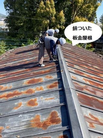 茨城町の現場の板金屋根は錆付いてしまっている