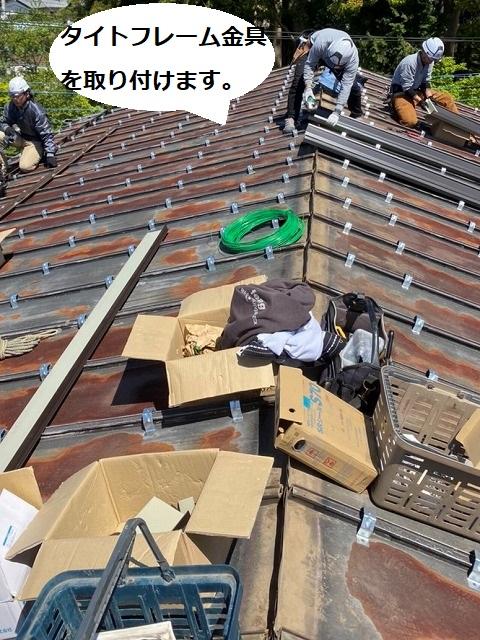 茨城町の現場で板金屋根にタイトフレームを取り付ける職人