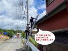 ひたちなか市で台風で飛散した桟瓦の屋根補修でハシゴを使い荷揚げ