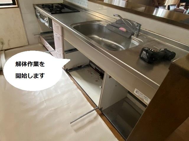 システムキッチンを解体する為キャビネットを全て撤去
