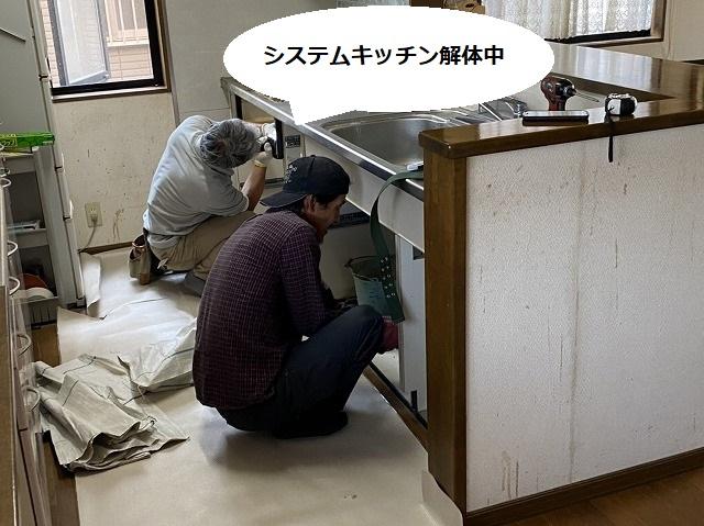 水戸市でシステムキッチンを解体する二人の職人