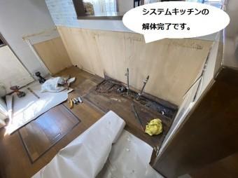 システムキッチンの解体が完了しガランとしたフロアー