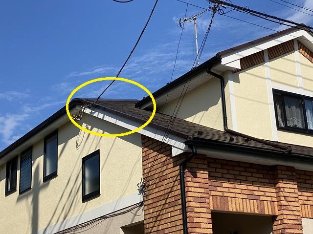 飛込み訪問業者に屋根の不具合があると言われた現場風景
