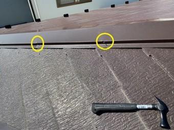 二か所の降り棟の釘浮きをこれから釘打ちします