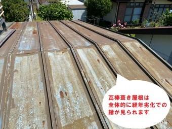 日立市の瓦棒葺き屋根雨漏りは経年劣化が原因で天井雨染み被害の現場調査で経年劣化の錆がみられます