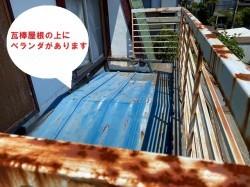日立市の瓦棒葺き屋根雨漏りは経年劣化が原因で天井雨染み被害の現場調査で瓦棒屋根にベランダが付いています