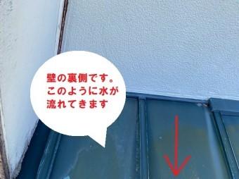 日立市の瓦棒葺き屋根雨漏りは経年劣化が原因で天井雨染み被害の現場調査で壁の中を水が通っている構造屋根の裏側