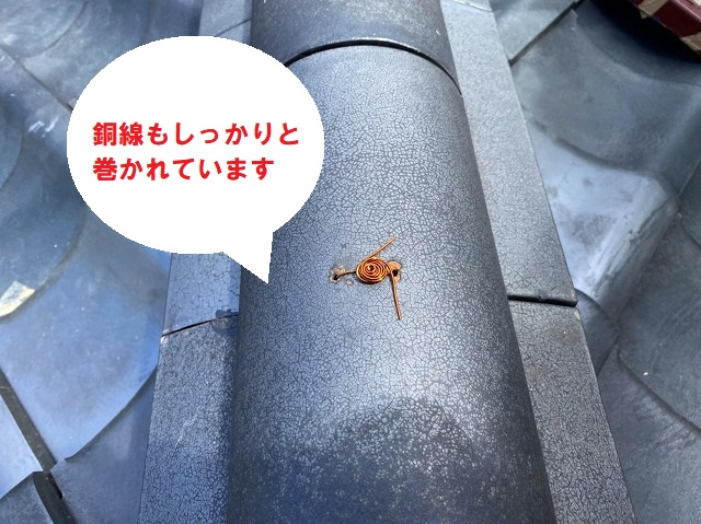 ひたちなか市で台風被害を受けた降り棟取り直しで銅線もしっかり巻かれています