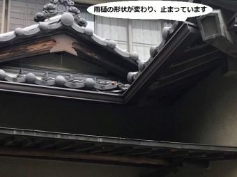 雨樋の形状がてり曲がりから変更された茨城町の現場の雨樋