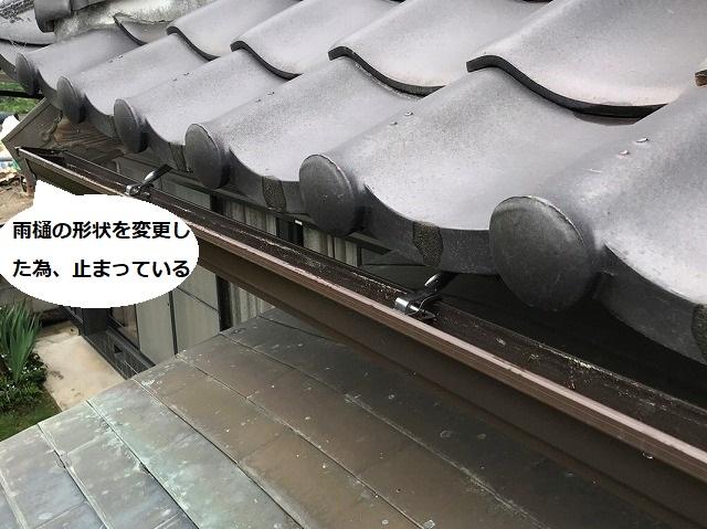玄関庇部の雨樋形状変更により止まっている