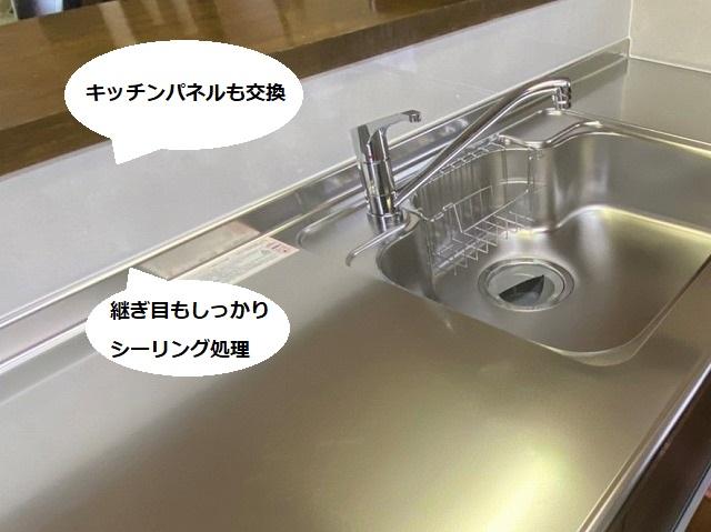 キッチンパネルを交換し接合部にシーリングを施したシステムキッチン