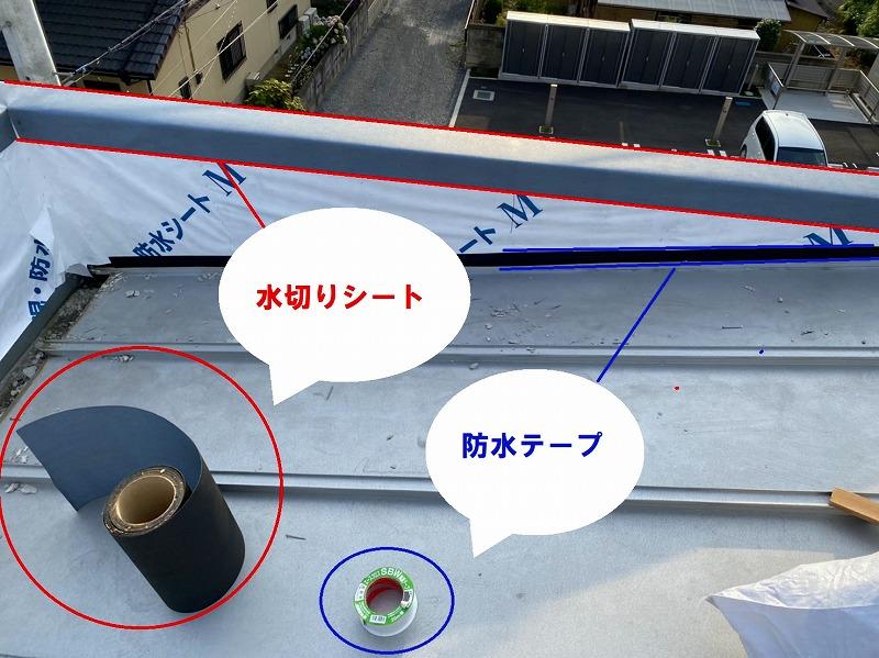 水戸市の雨漏り対策は雨樋どぶ溝カバー工事と外壁の通気工法工事で水切りシートと防水テープで雨仕舞い