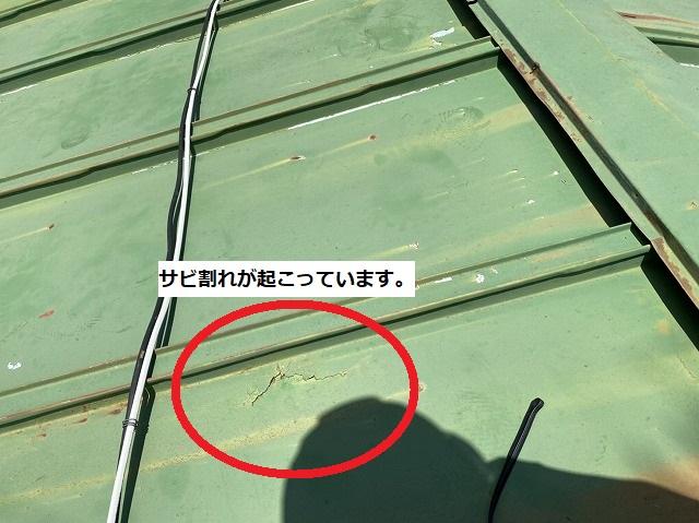 瓦棒葺きトタン屋根にサビ割れが起こっている