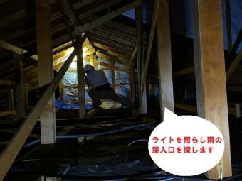 日立市のスレート屋根雨漏り調査で小屋裏の奥に入り雨漏りを探していきます