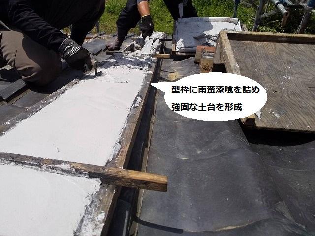 型枠に南蛮漆喰を詰め土台を形成する職人