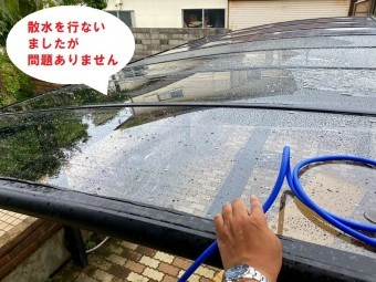 ひたちなか市のアール型カーポート屋根のポリカーボネート板交換で最後に散水テストを行ないま問題ありませんでした