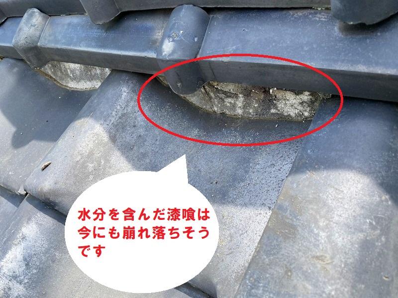 雨漏りは劣化した防水シートと瓦桟の雨塞き止めが水分を含み崩れおちそう