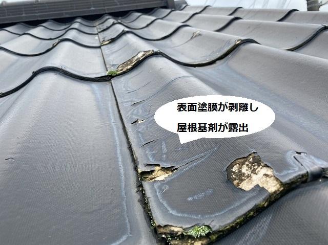 表面塗膜が剥離し屋根基材が露出している結城市のセキスイかわらU